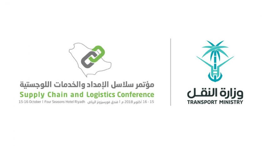 Supply Chain and Logistics Conference Discusses Saudi Chances to