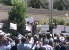 Iran: Military, Mullahs Join Protests With Hidden Agendas
