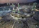 WHO Hails Success of Hajj Season, Commends Saudi Health Measures