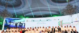 King Abdullah Center for Petroleum Studies Inks Deal with GCC on Bolstering Power Sector