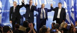 Netnayahu Accuses Rivals of Relying on Arab Votes