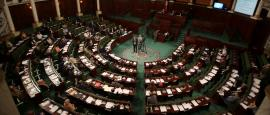 Tunisia's Divided Parliament Attempts to Choose a Speaker