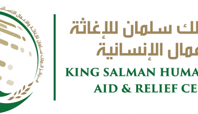 KSRelief Stresses Importance of Impartiality, Non-Involvement of Politics in Humanitarian Work
