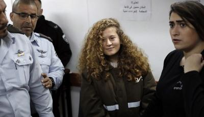 Israel Extends Detention of Palestinian Teenager Tamimi