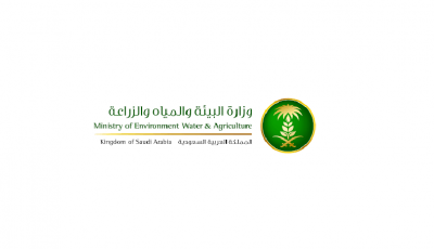 New Saudi Legislations Aimed at Protecting Water Resources, Ensuring Sustainability