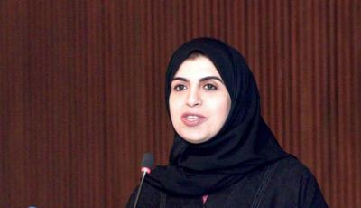 Saudi Deputy Minister of Labor: Political Leadership is Determined to Empower Women