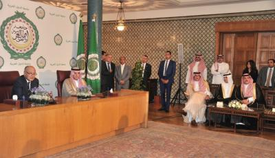 Saudi FM: Kingdom's Support for Palestinians is Constant