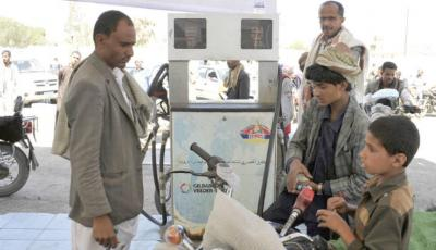 Houthis Up Gas Prices to Obstruct Efforts to Stabilize Yemeni Rial