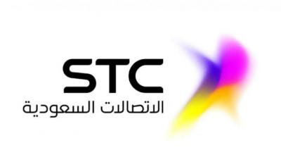 STC's Financial Results Improve in H1 2018