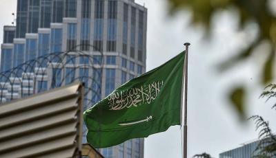 Saudi Security Delegation Arrives in Istanbul to Probe Khashoggi's Disappearance