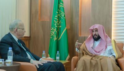 Saudi, Egyptian Justice Ministers Sign Training Agreement