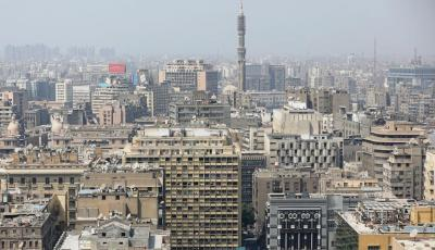 IMF Lauds Egypt's Chances for Growth