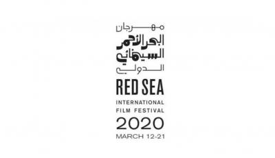 Jeddah to Host Red Sea International Film Festival in March 2020