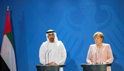 Gulf States Hold Closed-Door Talks in Berlin to Change 'Image' of Iran Relations