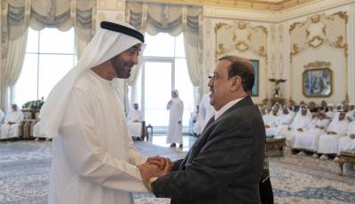 UAE Reiterates Commitment to Peace, Security in Yemen