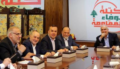 Parliamentary Immunity Does Not Protect Hezbollah MPs From US Sanctions