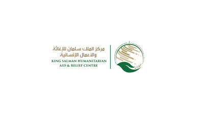 KSrelief Signs Health Contract for Disabled Syrian Refugees in Lebanon