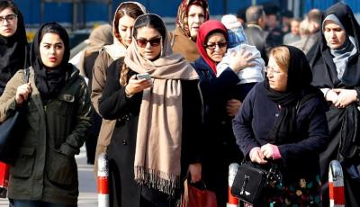 Iran Must Free Women Held over Veil Protests, Say UN Experts