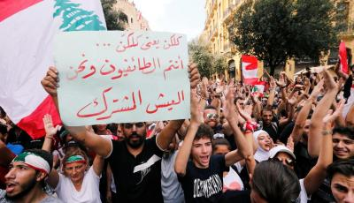 'All of Them Means All of Them': Lebanon Protest Slogans