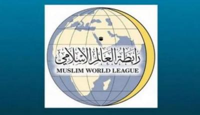 MWL Launches Program for Reformed Religious Discourse