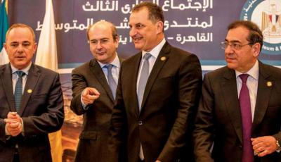 East Med Forum Kicks Off in Cairo as Israeli Gas Starts Flowing to Egypt