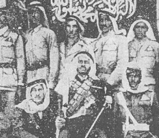 West Bank's Tulkarm Echoes Memory of Valliant Saudi Warrior who Fought for Palestine