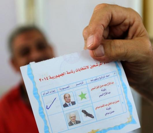 Electoral Symbols in Egypt Hold Political Significance