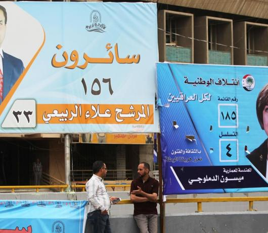 Exclusive - Iraqi Elections: The Long Road to the Premiership