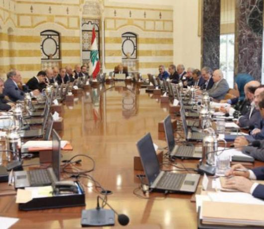 Lebanon's Cabinet Portfolios: Sharing the Spoils