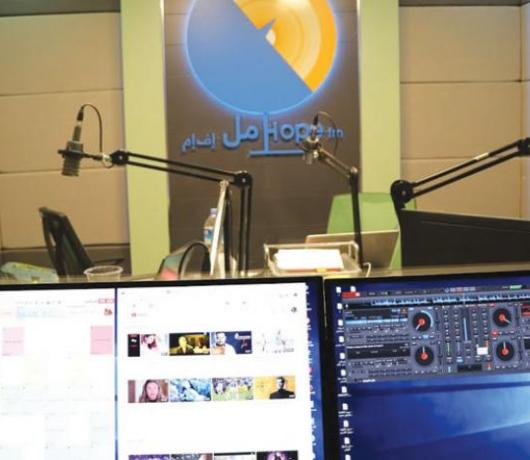 Exclusive - Raqqa Radio Station Sheds Light on Reintegration of Ex-ISIS Locals