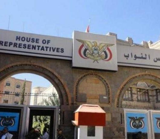 Yemen to Hold Parliamentary Session, End Houthi Institutional Takeover