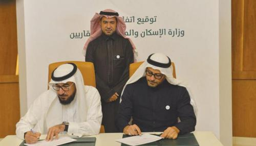 Saudi Arabia Allocates Around 20,000 Housing Products to Citizens