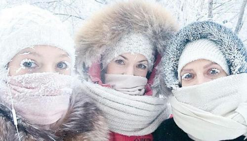 In Oymyakon Eyelashes Freeze, Temperatures Sink to -88F