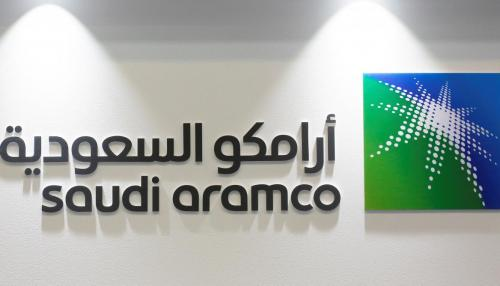 Aramco Inks a Deal with Two US Firms to Maximize Oil Barrel Value