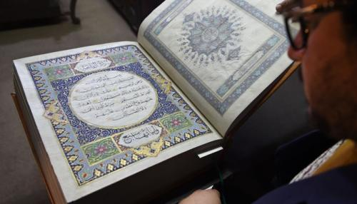 Rare Silk Quran to Preserve Afghanistan's Cultural Heritage