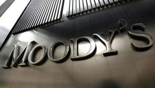 Moody's Lauds Egypt Fuel Price Hike