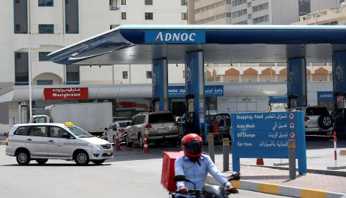 ADNOC to Sign Deal with Aramco for Stake in Indian Refinery