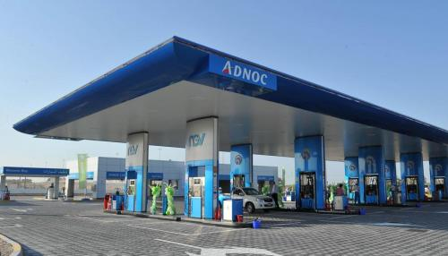 ADNOC Awards Contracts for 3D Seismic Survey in Abu Dhabi