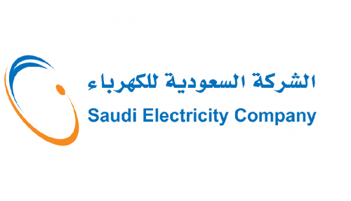 Saudi Electricity Company Saves $109 Mln of Diesel, Raw Fuel