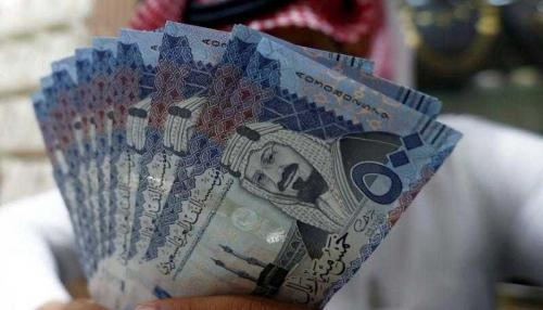 Saudi Banks Earn $10 Bn in 9 Months