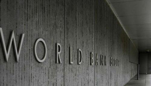 World Bank Expects Tunisian Economy to Grow by 2.9% in 2019