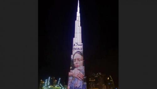 Dubai Projects New Zealand PM's Image on Burj Khalifa