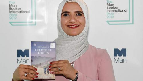 Oman's Jokha Alharthi Wins Man Booker International Prize