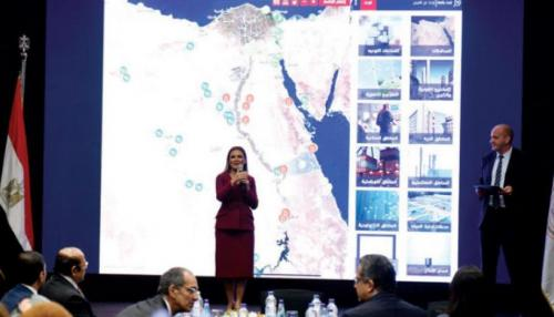 Egypt Launches Second Edition of Investment Map