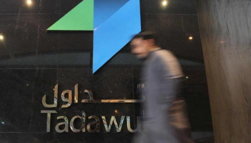 Companies Listed on 'Tadawul' Make Profits Worth 17B in 9 Months