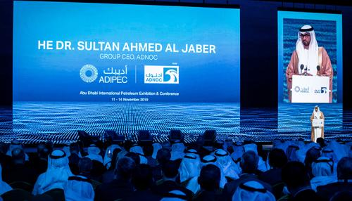 ADIPEC 2019: Oil, Gas Remain Essential Pillars of the Future Energy Mix
