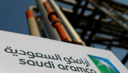 Aramco Says it Received Approval for Jafurah Gas Field Development