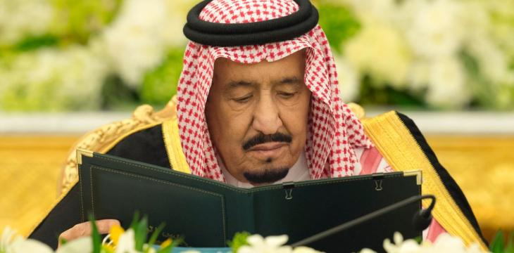 King Salman to Inaugurate Shura Council's 2nd Year of Works