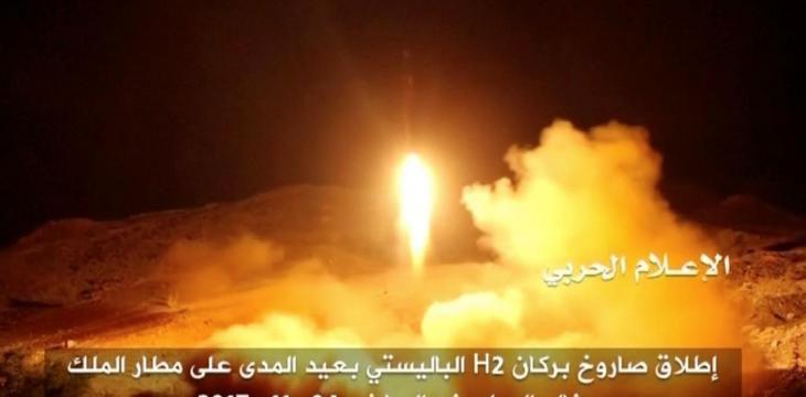 Saudi Royal Court Adviser Decries Houthi Militias Obtaining Far-Reaching Ballistic Missiles