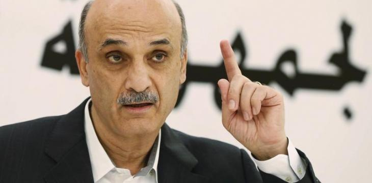 Geagea: Lebanon is a Sovereign State, We are not Concerned with Confrontations of the Resistance Axis